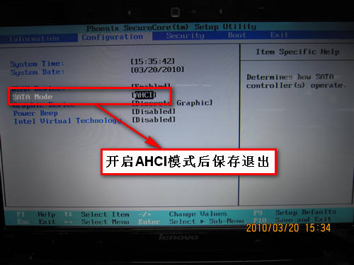 http://servicekb.lenovo.com.cn/history/uploadimages/2010-03-20/d9Ya0NHdVhm9EnrG.jpg