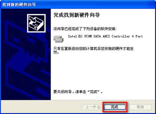 http://servicekb.lenovo.com.cn/history/uploadimages/2010-03-20/N9rWNv4mdfNOFjhn.jpg