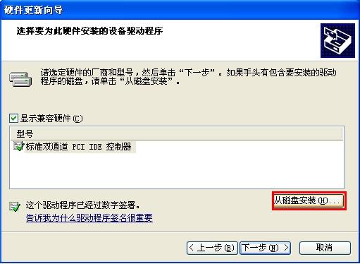 http://servicekb.lenovo.com.cnhttp://webdoc.lenovo.com.cn/lenovowsi/new_cskb/uploadfile/20121031112640001.jpg