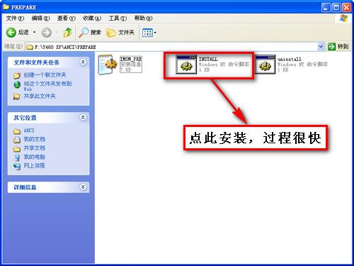 http://servicekb.lenovo.com.cn/history/uploadimages/2010-03-20/q5zFPN702rKpCQsG.jpg