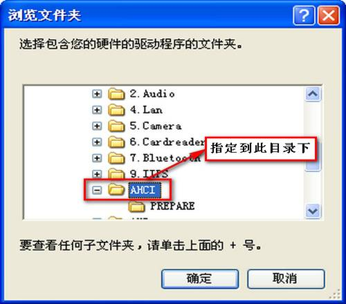 http://servicekb.lenovo.com.cn/history/uploadimages/2010-03-20/f4vS7uCQ32o5v7pF.jpg