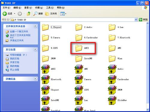 http://servicekb.lenovo.com.cn/history/uploadimages/2010-03-20/24Yv19I85Lbt1aLE.jpg