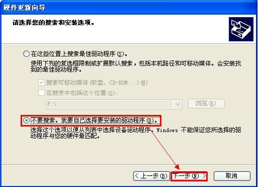 http://servicekb.lenovo.com.cnhttp://webdoc.lenovo.com.cn/lenovowsi/new_cskb/uploadfile/20121031112602001.jpg