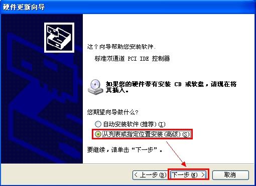 http://servicekb.lenovo.com.cnhttp://webdoc.lenovo.com.cn/lenovowsi/new_cskb/uploadfile/20121031112520001.jpg