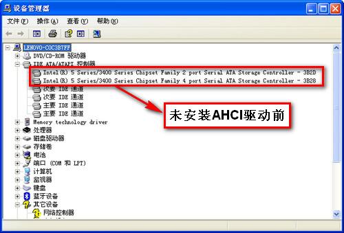 http://servicekb.lenovo.com.cn/history/uploadimages/2010-03-20/NhedcLortnnK17ku.jpg
