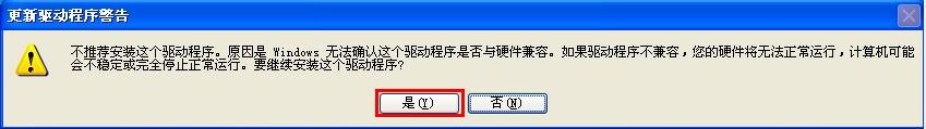 http://servicekb.lenovo.com.cnhttp://webdoc.lenovo.com.cn/lenovowsi/new_cskb/uploadfile/20121031113131001.jpg