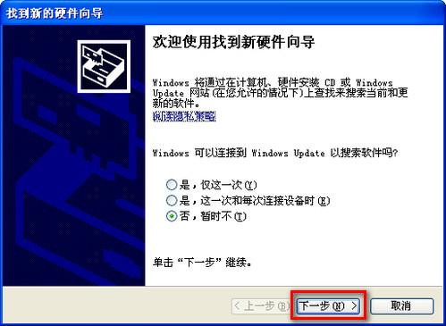 http://servicekb.lenovo.com.cn/history/uploadimages/2010-03-20/p36qm6Xf4JXoA2ux.jpg