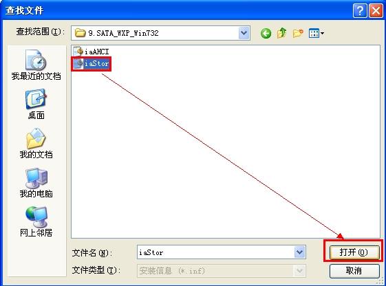http://servicekb.lenovo.com.cnhttp://webdoc.lenovo.com.cn/lenovowsi/new_cskb/uploadfile/20121031112951001.jpg