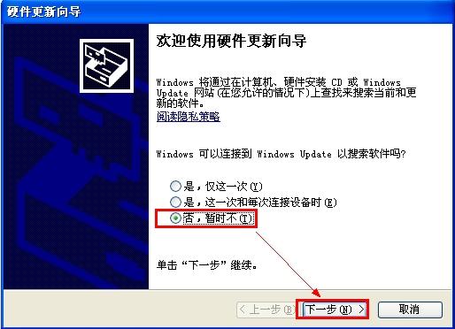 http://servicekb.lenovo.com.cnhttp://webdoc.lenovo.com.cn/lenovowsi/new_cskb/uploadfile/20121031112432001.jpg