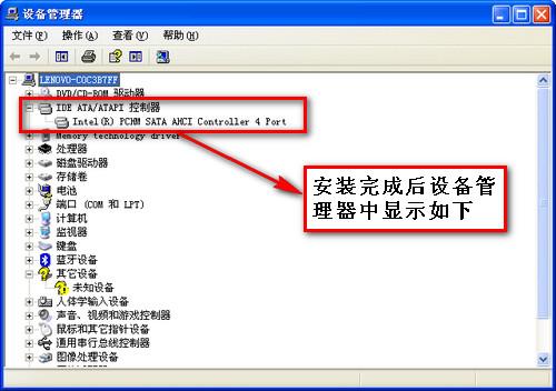 http://servicekb.lenovo.com.cn/history/uploadimages/2010-03-20/00jzqD5jUHQy5Hqf.jpg