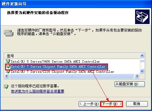 http://servicekb.lenovo.com.cnhttp://webdoc.lenovo.com.cn/lenovowsi/new_cskb/uploadfile/20121031113040001.jpg